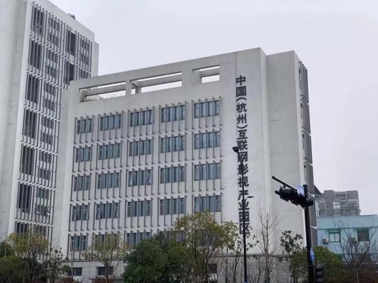 中国(杭州)互联网影视产业园 御寒/摄