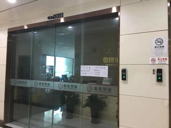 寓意上海办公室人去楼空 图源/采访对象