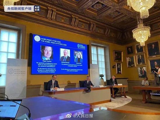 诺贝尔物理学奖又发给了天体物理!再落选的华人科学家有多牛?