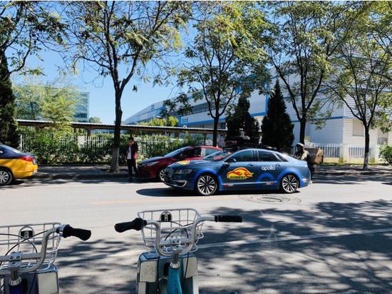百度自动驾驶出租车来北京了!运营首日很火 记者:合格 但远非优秀6