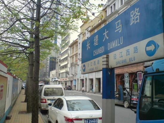 广州长堤大马路