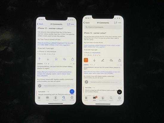 你的iPhone 12屏幕偏黄吗