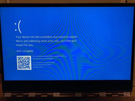 Windows 10又现诡异Bug 使用Chrome浏览器访问特定路径立即蓝屏