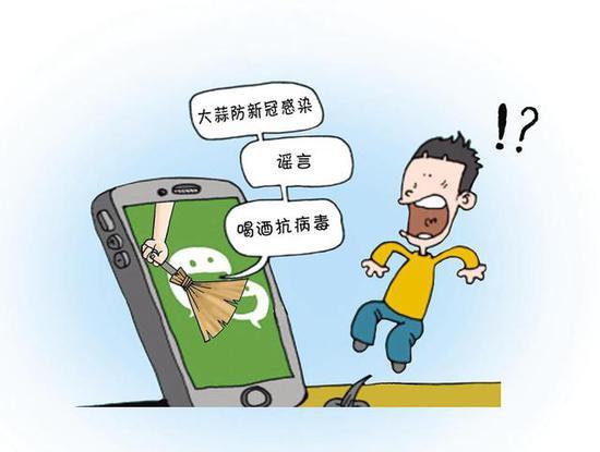 (图片来源:湖北省卫生健康委员会官网)