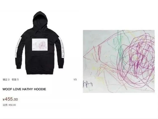 """一件卫衣印上女儿的涂鸦卖455元,被质疑""""收割粉丝""""。"""