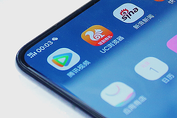 5G信号已经对着手机显示
