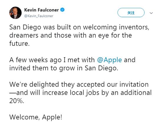 苹果侵入高通腹地:称未来三年将在圣地亚哥招募1200人