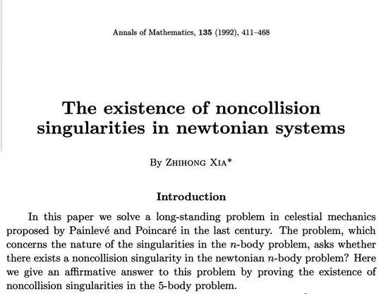 """夏志宏证明5体问题的""""潘勒韦猜想""""的论文"""