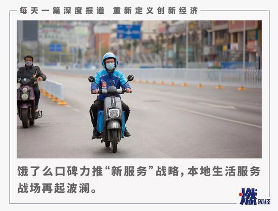 央止背武汉挑唆新钞40亿元