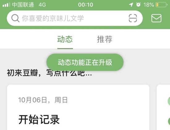 """""""互联网难民""""流亡记(图1)"""