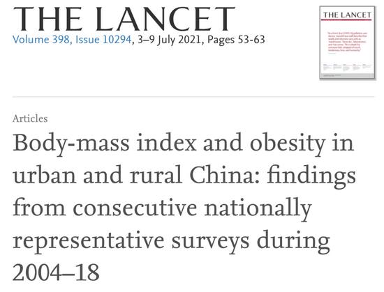 柳叶刀:在中国,学历越高的女性越瘦,男性则相反...
