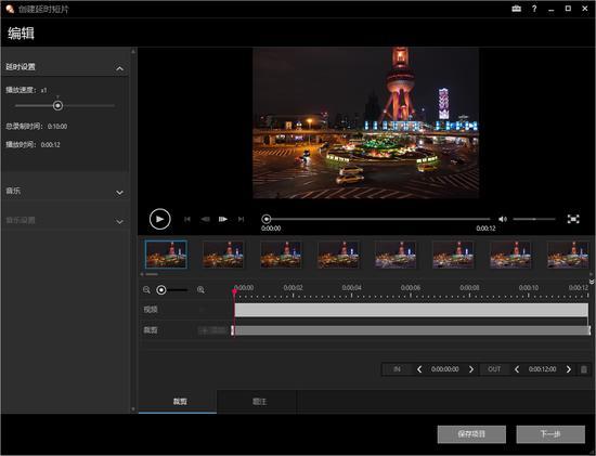 内置间隔拍摄功能可生成延时视频