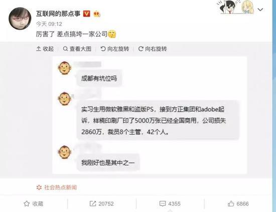 (图源自网络)