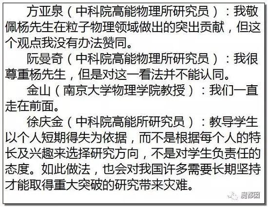 其实杨振宁的意见很简单,7点总结下来大致也就2个方面: