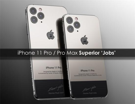 苹果iPhone 11 Pro/Max传奇人物版推出 包含乔布斯版本等8台新机