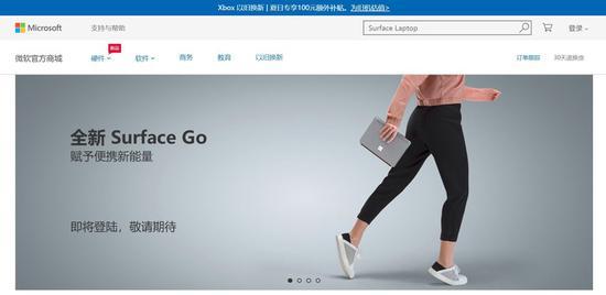 微软Surface Go真机亮相 初体验后觉得钱花值了的照片 - 1