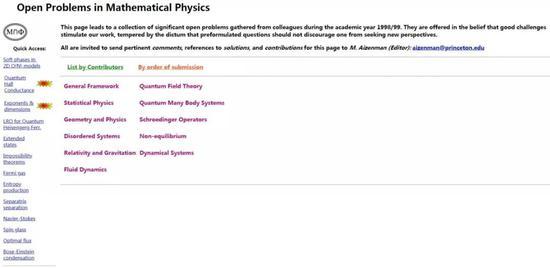 """""""数学物理开放问题""""的网站。其中,本文的量子霍尔电导问题已经被贴上""""SOLVED!""""的标签。"""