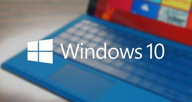 微软重新发布Windows 10系统2018年10月更新