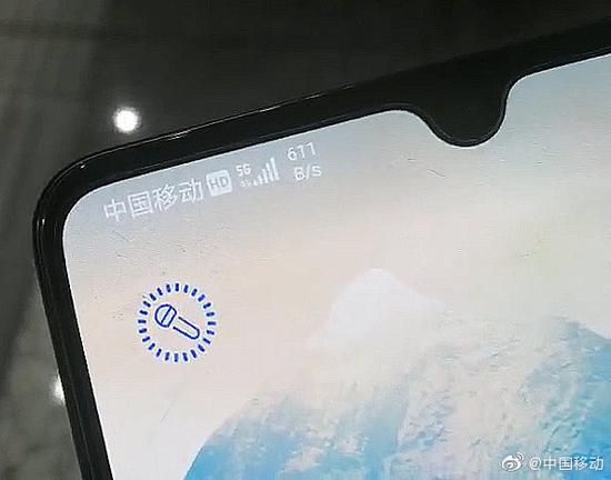 北京地铁16号线支持5G网络