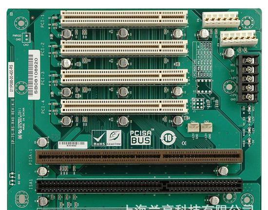 上方白色的是PCI插槽,底部黑色的是ISA插槽