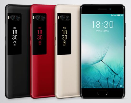 魅族Pro 7系列手机