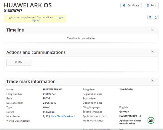 """华为自研系统在欧洲完成注册 新系统或命名为""""ARK"""""""