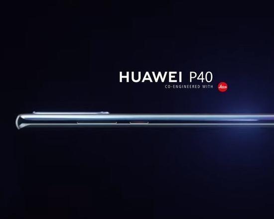 华为P40将于明年3月底在巴黎推出 搭载6.67英寸屏幕或将采用五摄