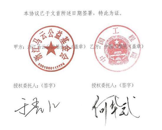 四川绵阳4.5级地震原因是什么?四川绵阳4.5级地震说了啥?