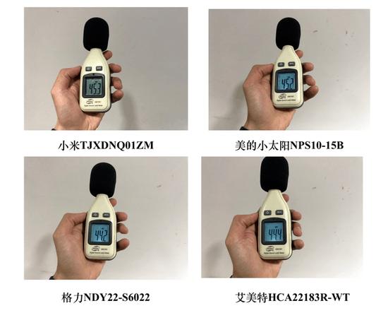 四款产品运行噪音展示
