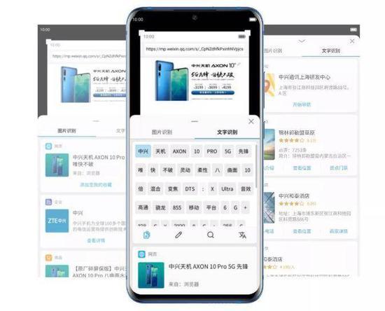 中兴MiFavor 江西操作系统正式发布:UI更新、更加智能