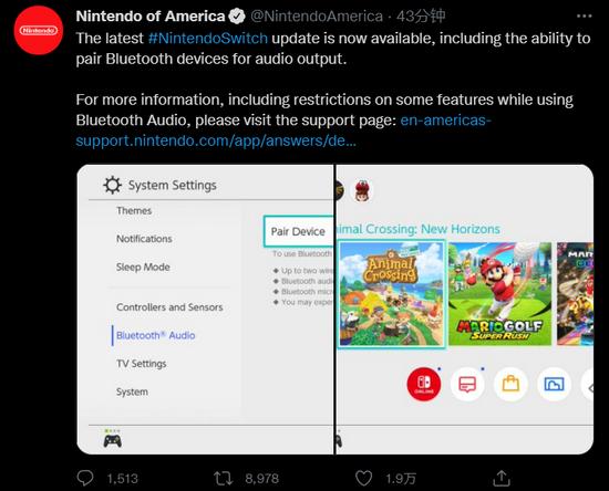 任天堂Switch已重磅支持蓝牙音频,可直连蓝牙耳机使用