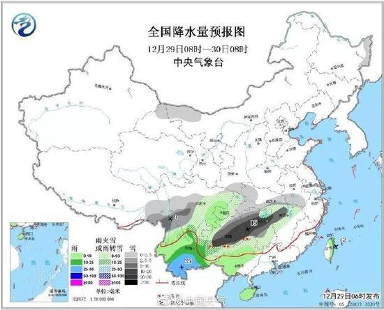 12月29日天气预报图