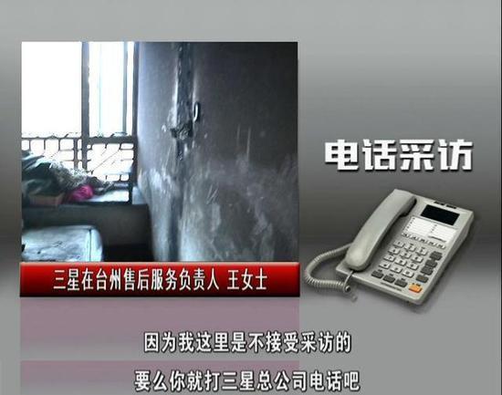 能爆炸的不止三星手机:三星电视自燃致用户损失十多万的照片 - 7
