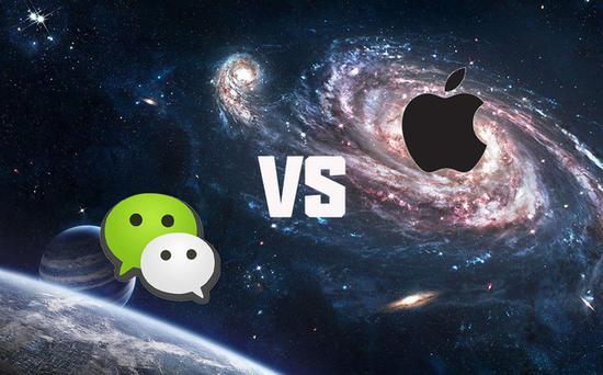 网友旁观打赏风波:苹果到底敢不敢下架微信的照片 - 1