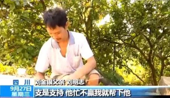 家里人态度的转变让刘金银感到踏实。他在直播中也越来越多地将镜头对准自己的亲人们。饭桌上,父亲也偶尔给他的直播提起了建议。