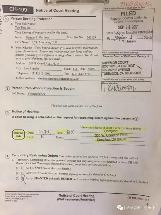 顾颖琼回应贾跃亭起诉:将和他在美国法庭交战