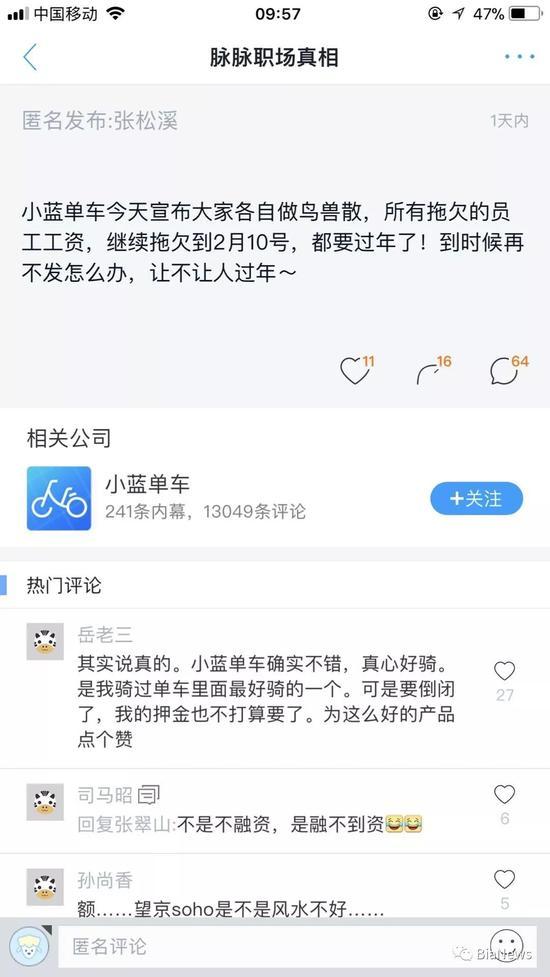 小�{�诬�被曝宣布解散 HR�_始甩�u�k公家具
