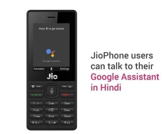 搭载Google Assistant的Jio Phone