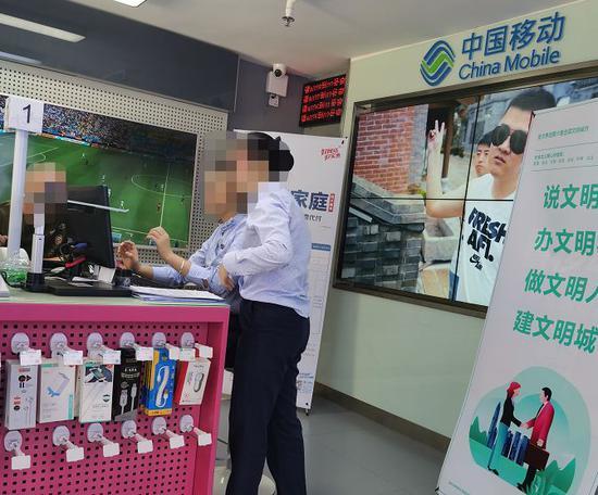 在深圳福田一家移动营业厅,工作人员正在为用户办理业务 齐金钊/摄