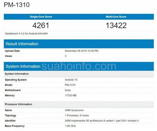 疑似索尼Xperia 天津现身Geekbench:骁龙信丰县+河南GB RAM