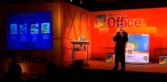 微软将重新设计Office组件图标(3)