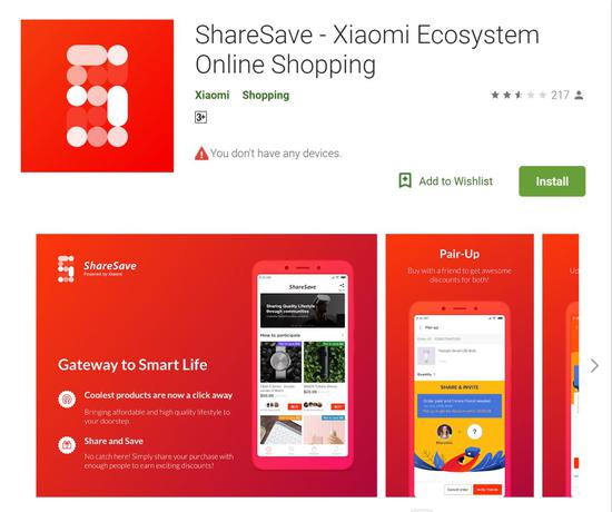 谷歌商店的ShareSave