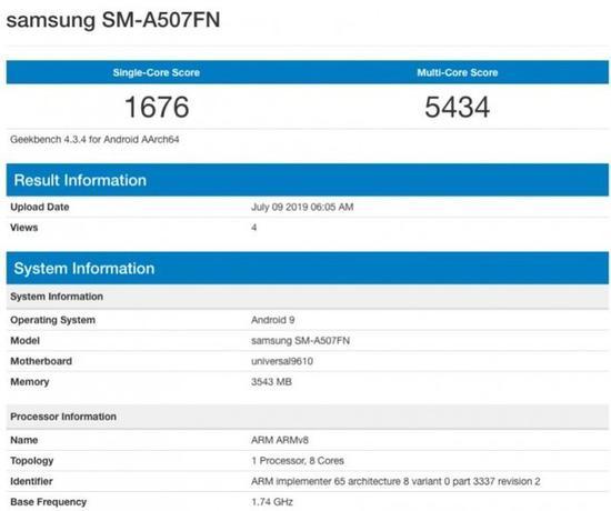 网曝三星Galaxy A50s跑分信息