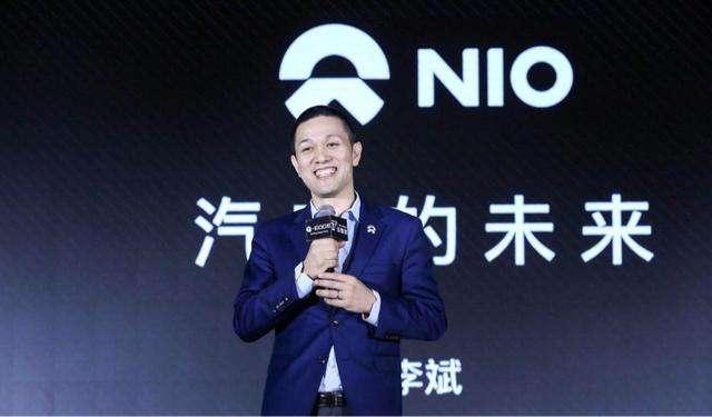 蔚来提交IPO招股书:腾讯为大股东 李斌持股17.2%