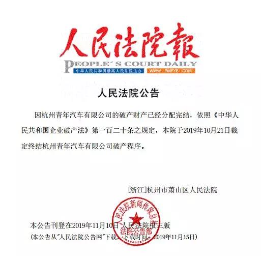 北京市住建委:北京公租房违规将纳入人民银行征信