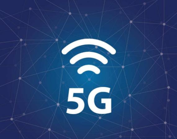2018年12月1日韩国将成为世界上首个5G商用化的国家