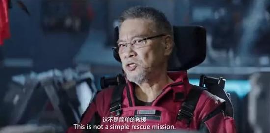 《流浪地球》预告片视频截图