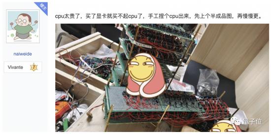 B站焊武帝爆火出圈:纯手工拼晶体管自制CPU,耗时半年,可跑程序