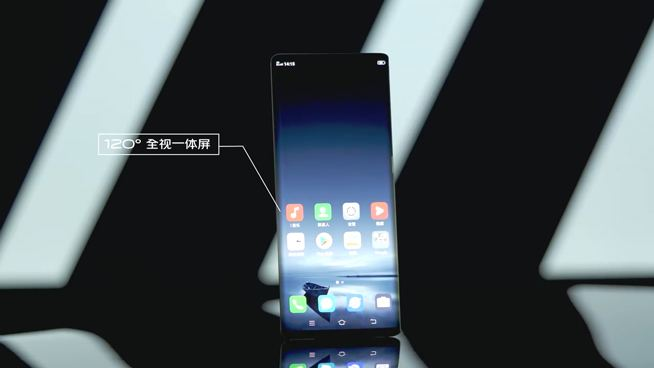 APEX 2020的屏幕曲度更大