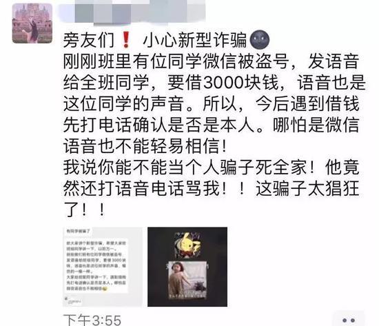 前发审委员孙小波获刑:受贿778万27位董事长行贿
